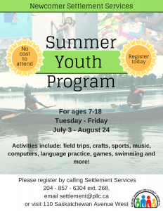 Summer Youth Program @ Portage Learning and Literacy Centre | Portage la Prairie | Manitoba | Canada